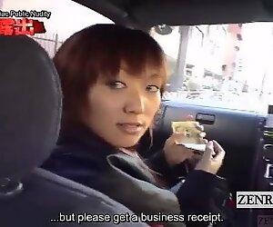 Estremo giapponese nudità pubblica shopping sfrenato