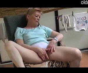 old lady masturbation experience